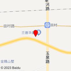 金色兰花沐浴馆