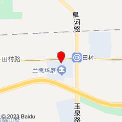川古·专业采耳(田村店)
