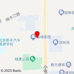 艾草堂中医馆(总店)