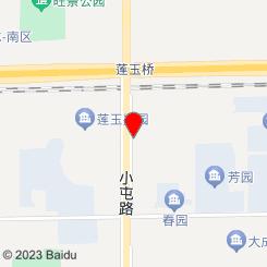 京足堂足道