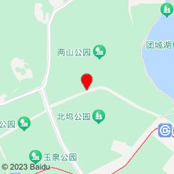 北京利康喜遷搬家服務有限公司