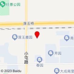 云香阁spa养生馆