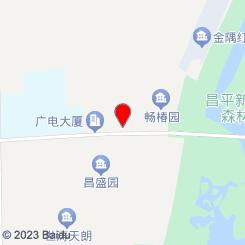 泰仙宫影院式足道(南环大桥店)