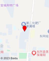 东阿阿胶(东阿阿胶股份有限公司)