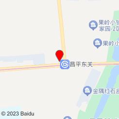 足间道(唐人世纪店)