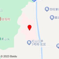 解放军总医院第二附属医院(国人民解放军第三0九医院)