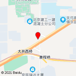 百子轩养生会所