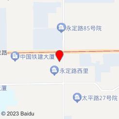 摩卡SPA(双井店)