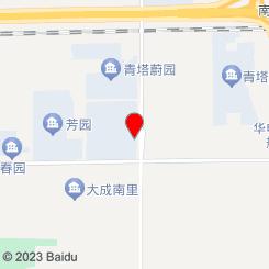 [青塔店]长岛足疗SPA养生馆