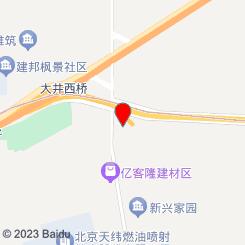 云水瑶spa养生馆