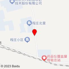 鹏翔盛世SPA会所