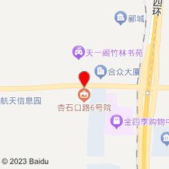 【海淀朝阳】私密公寓家庭式