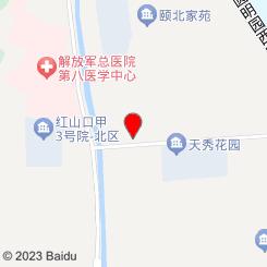 富足养生(天秀路店)