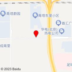 逸云轩足道(大成路店)