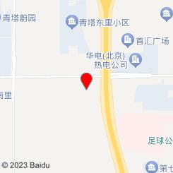 枫槿SPA会所(三分店))