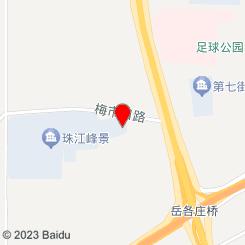 宫七·柔SPA私茶坊