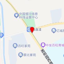 茗逸轩足道(马连洼店)