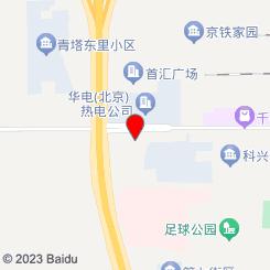 沐雅轩养生会所