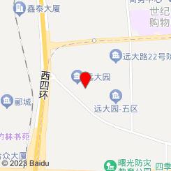 枫丹白露江南SPA会馆