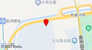 北京数图BGP多线机房(北京市海淀区肖家河大有庄路100号党校北门内)
