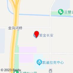 一招仙正骨(五棵松店)