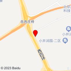广州青云阁丝足养生会所