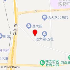 千子莲足道(世纪金源店)