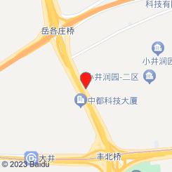 一封情书SPA会所(岳各庄店)