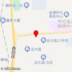 大唐亿家康足疗保健(昆明湖南路店)
