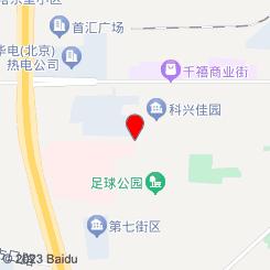 秦天下SPA·影院足道(岳各庄分店)