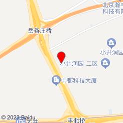 源宿健康会所(岳各庄店)