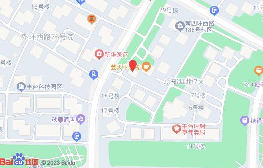 飞翔通航元宵送祝福|新闻动态-飞翔通航(北京)服务有限责任公司