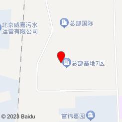 雲汇·中医健康生活馆