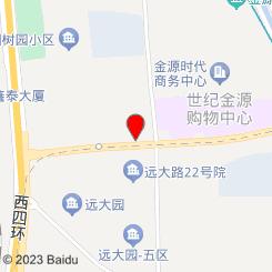 易生堂养生馆(木樨园桥店)