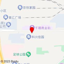 秦宫SPA·影院足道