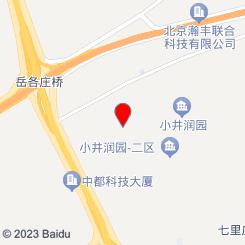 养源堂盲人按摩(望园路店)