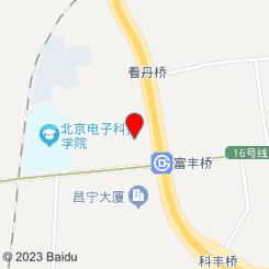 丰雅轩养生堂