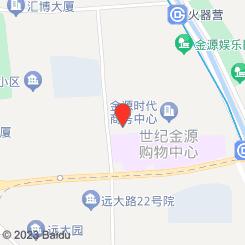 超炫SPA馆