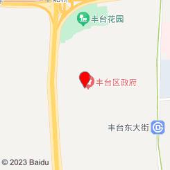 北京艾塔丝足会所