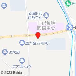 善沅堂·中医推拿·艾灸调理中心