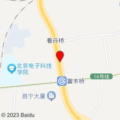 北京梦丝Spa丝足会所(SPA丝足会所)