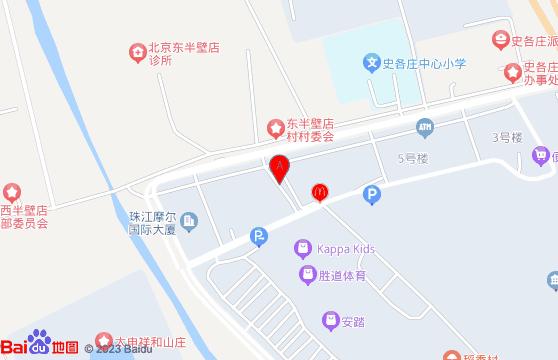 北京配资公司