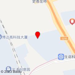 澜梦阁·SPA会所(永旺国际店)