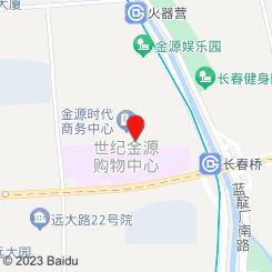 华夏良子(燕莎店)