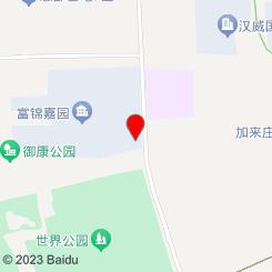彩虹推拿室(丰台永旺店)