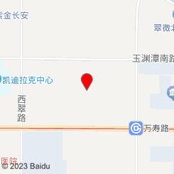 [万寿路店]鑫麟阁足道会馆