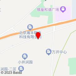 皇尊SPA养生会馆(小井店)