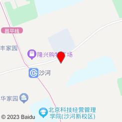 若石连锁养生会馆(沙河店)