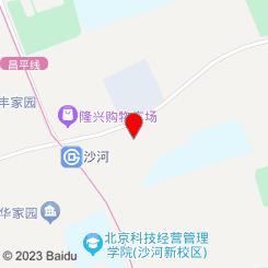 泽桂轩足道养生SPA会所(沙河店)