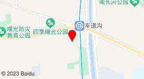 北京中嘉和信通信技术有限公司